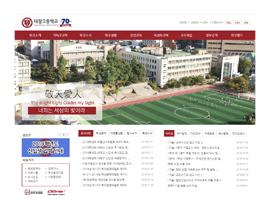 대광고등학교 웹사이트