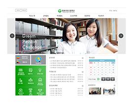 용화여자고등학교 웹사이트