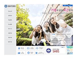 세화여자고등학교 웹사이트