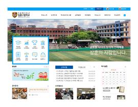 장훈고등학교 웹사이트